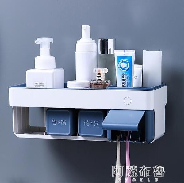 牙刷消毒機 紫外線消毒牙刷置物架牙刷消毒機 牙刷消毒 阿薩布魯