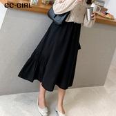 中大尺碼 不對稱皺褶口袋長裙~共兩色 - 適XL~4L《 69035HH 》CC-GIRL