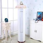 空調罩 圓形空調罩蓋布防塵罩格力美的立式圓柱柜機客廳免摘開機不取蕾絲 辛瑞拉