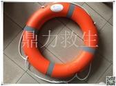 船檢免充氣救生圈國標成人塑膠圈兒童泳圈船用逃生圈船檢漁檢認證 LX 聖誕節