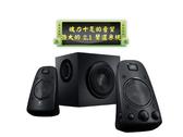 【小婷電腦】全新  羅技 Z623 音箱系統 / THXR 認證 / 魄力十足的音質