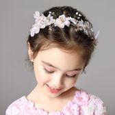 兒童公主禮服配飾皇冠花童婚禮婚紗發飾王冠花環女童生日演出頭飾 QG12983『優童屋』