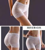 3條裝 蕾絲安全褲防走光女夏 冰絲無痕打底內褲 中腰平角褲