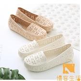 洞洞鏤空女鞋塑料涼鞋防滑平底護士鞋孕婦媽媽鞋舒適【慢客生活】