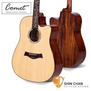 Comet CD-320(附贈吉他袋、背帶、Pick、移調夾)CD320 民謠吉他 木吉他/切角 頂級雲杉鑲貝  41吋單板