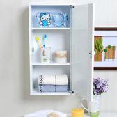 快速出貨-衛生間吊櫃墻壁櫃墻上收納櫃儲物櫃壁掛櫃子掛墻式浴室陽台置物櫃WY