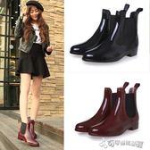 雨鞋女 雨鞋女短筒雨靴女春夏時尚成人防水套鞋韓國低筒膠鞋防滑膠水鞋女 Cocoa