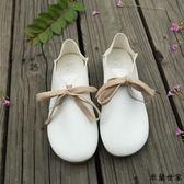 森系圓頭小白鞋平底兩穿娃娃鞋休閒/