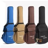 電吉他袋 41寸吉他包加厚加棉雙肩背包39/40/38古典民謠木吉他套琴盒袋琴包 3色T 雙12提前購
