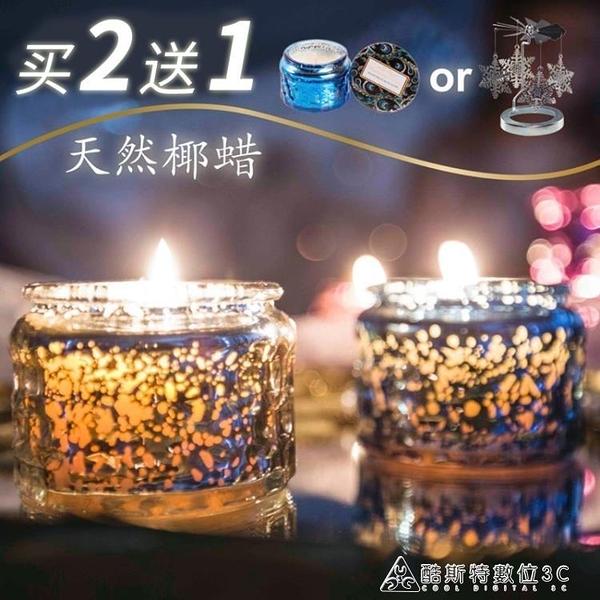 蠟燭植物精油薰衣草香薰蠟燭浪漫無煙玻璃杯香氛蠟燭旋轉燭臺禮盒 快速出貨