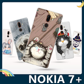 NOKIA 7 Plus 彩繪Q萌保護套 軟殼 卡通塗鴉 超薄防指紋 全包款 矽膠套 手機套 手機殼 諾基亞