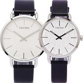 CK Calvin Klein 大自然木質感對錶-銀白色面X銀框/42.36mm(K7B211C6.K7B231C6)