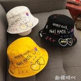兒童帽子春夏韓版潮1-3歲0寶寶漁夫帽遮陽2小孩4男童薄款可愛超萌 ◣歐韓時代◥