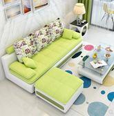 沙發小戶型布藝可拆洗簡約現代客廳組合雙人三人經濟型沙發 MKS宜品