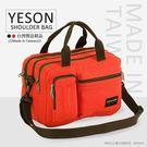 《熊熊先生》YESON永生 多隔層輕量 MIT台灣製 手提包 可斜背、側背 單肩包 YKK拉鍊 500-12