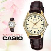 CASIO手錶專賣店 卡西歐 LTP-V005GL-9A 女錶 指針錶 皮革錶帶 日本機芯 礦物玻璃鏡面 生活防水