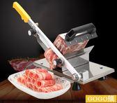 全面升級羊肉切片機手動切肉機家用商用涮羊肉肥牛肉卷刨肉切塊機gogo購