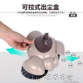 掃地機手推家用吸塵掃把簸箕套裝組合魔法掃帚魔術笤帚神器