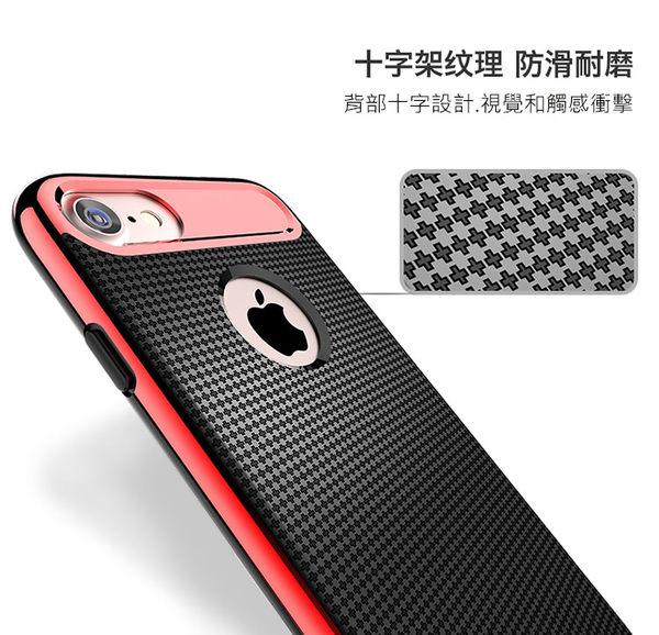Apple iPhone7 plus 手機殼5.5吋 雅格系列 雙重保護套 超強防摔 空壓殼 氣墊殼 氣囊保護殼 防摔軟殼