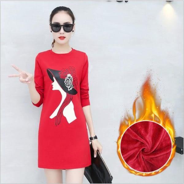 加絨 韓國 中長款 帽子女孩印花 t恤 修身 顯瘦 A字 連身裙子 洋裝