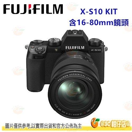 送64G 4K記憶卡+鋼化貼 富士 FUJIFILM fuji X-S10 16-80mm KIT 小巧微單眼相機 XS10 4K錄影 恆昶公司貨