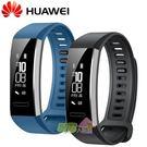 華為 Huawei Band2 PRO ◤0利率◢ 智慧手環
