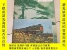 二手書博民逛書店地理知識,1979年1一12期,罕見完好!Y268500