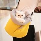 寵物外出包 冬季背包貓包保暖外出冬季便攜包保暖貓咪出門貓袋寵TW【快速出貨八折下殺】