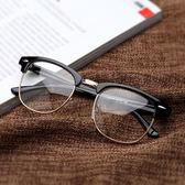 眼鏡框  半框眼鏡防輻射個性