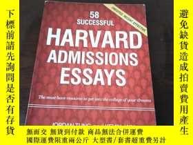 二手書博民逛書店58罕見Successful Harvard Admission