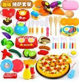 兒童過家家廚房玩具女孩做飯廚具仿真水果切切樂交換禮物jy【快速出貨】
