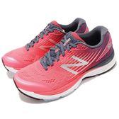 New Balance 慢跑鞋 NB 880 粉紅 銀 輕量包覆鞋面 緩震中底 運動鞋 女鞋【PUMP306】 W880VC8D