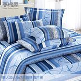 夢棉屋-台製40支紗純棉-單人加大5x7尺鋪棉兩用被-圈圈愛戀-藍
