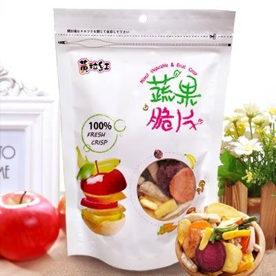 【黃粒紅】蔬果脆片(150g)