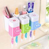 牙刷架免打孔刷牙杯套裝壁掛漱口杯牙具盒牙膏置物架