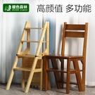 實木可變形四步梯椅室內多功能家用摺疊梯子椅子兩用梯凳登高樓梯 小山好物