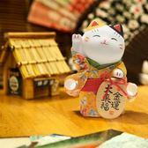 日本藥師窯和服招財貓生日結婚喬遷開業日式禮物 陶瓷擺件汽車載 YDL