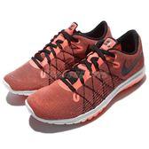 【五折特賣】Nike 訓練鞋 Wmns Flex Fury 2 橘 黑 輕量透氣 多功能 運動鞋 女鞋【PUMP306】 819135-802