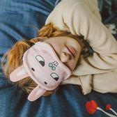 卡通小兔子貓咪透氣純棉遮光睡眠男女家居旅行睡覺護眼罩xx8739【Pink中大尺碼】