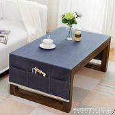 桌布 北歐黑色茶几布素色桌布電視櫃蓋布棉麻長方形客廳現代簡約家用 限時搶購