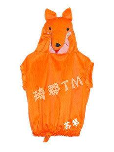 表演服裝狐狸卡通動物老鼠服裝新款狐狸馬甲
