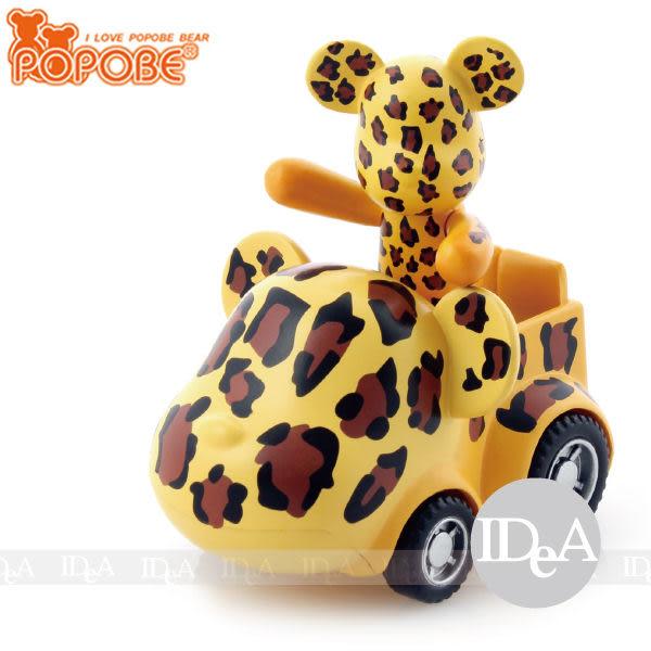 POPOBE熊 車載系列 2吋公仔車飾 小汽車玩具擺飾 豹紋 時尚 裝 潮流 非 暴力 momo BE@RBRICK IDEA