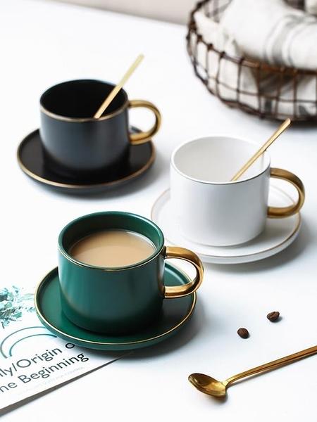歐式小奢華陶瓷咖啡杯下午茶杯