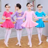 兒童舞蹈服女童練功服女孩芭蕾舞蹈裙考級夏長短袖幼兒園演出服裝 童趣