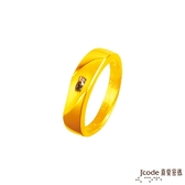J'code真愛密碼 夢想幸福黃金/水晶男戒指