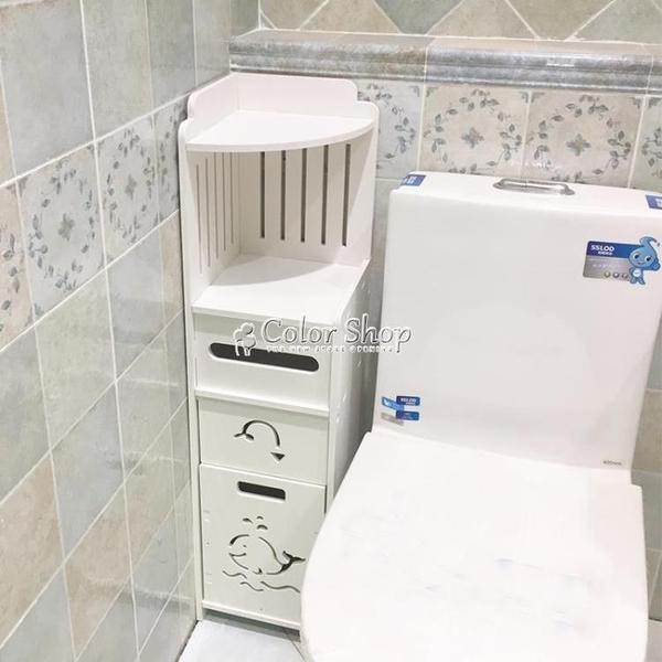 衛生間置物架馬桶置物櫃收納櫃落地免打孔浴室角架廁所坐便器邊櫃 快速出貨 YYP
