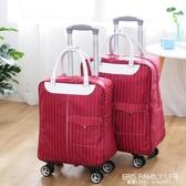 拉桿包女 輕便 萬向輪大容量雙肩登機短途旅游手提背包學生行李袋 ATF