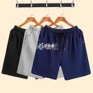 睡褲 睡褲男士莫代爾純棉夏季短褲薄款寬鬆大碼五分褲休閒褲家居運動褲