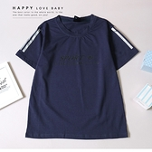 大童 深藍運動風滑感短T 春夏童裝 男童棉T 男童上衣 男童短袖 男童T恤