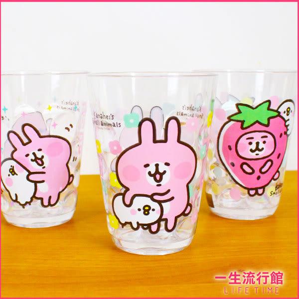 卡娜赫拉 兔兔 P助 正版 透明 鑽石 水杯 牙刷杯 杯子 300CC  B05812